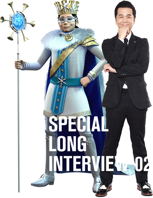 SPECIAL LONG INTERVIEW 02